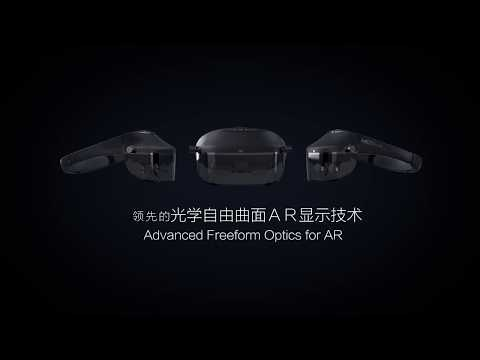 NED+GlassX2: 45° FOV smart glasses from NED+AR Display Technology