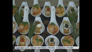 Шеф ресторана в Чебоксарах добавил в старинные русские рецепты частичку молекулярной кухни