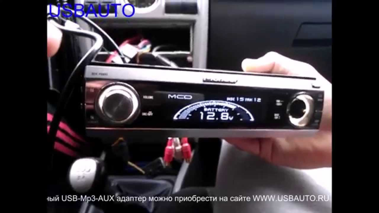 инструкцию авто магнитолы пионер den p7400mp