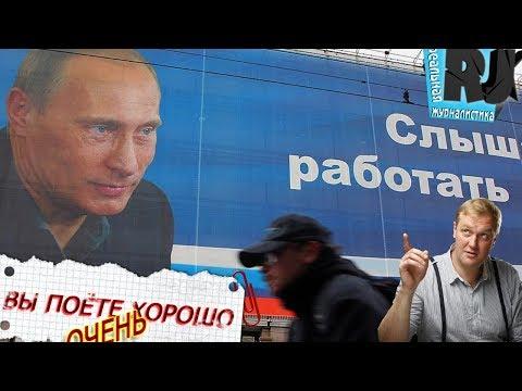 Заплатить Единой России. Гоп-стоп по-патриотически...