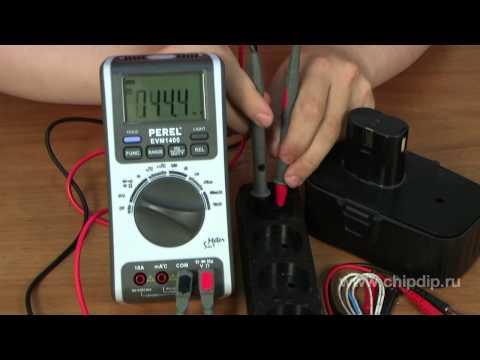Мультиметр APPA 305 купить дешево. Цена, отзывы
