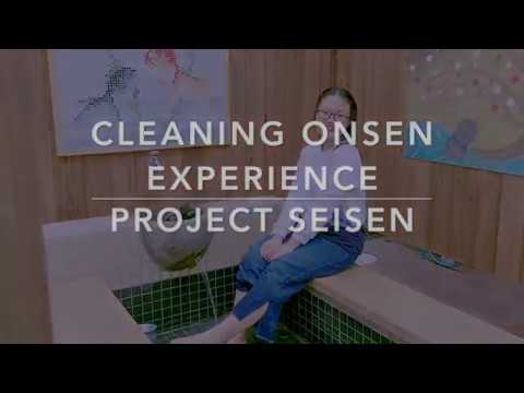 [experience-in-beppu][onsen-management-and-maintenance]