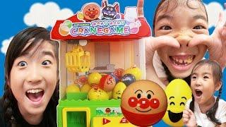 今日のおやつをゲットせよ!アンパンマンクレーンゲーム thumbnail