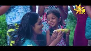 සතුට හුඟක් අත ළඟමයි | Sathuta Hungak Atha Langamai | Sihina Genena Kumariye Song Thumbnail