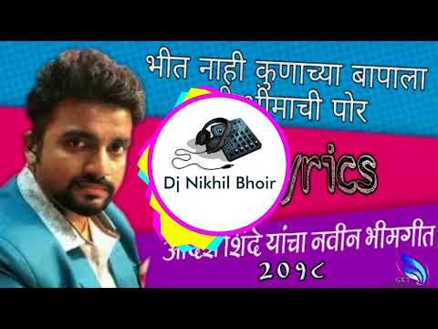 Bhi nahi kunachya bapala hi bhimachi por || DJ song