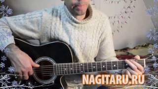 Детская, новогодняя песня под гитару - Снежинка - Аккорды и разбор | Nagitaru.ru