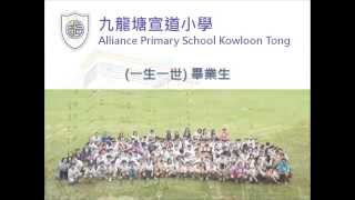 Publication Date: 2014-07-07 | Video Title: APSKT 2014 - 謝師宴獻唱 (伴奏版)