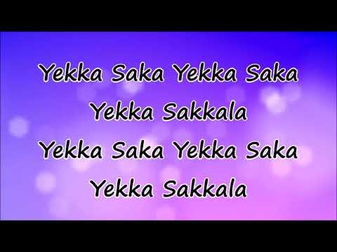 Ekka Saka Tulu Song Lyrics | Koti Chennayya (1973)