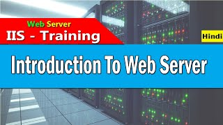 Introduction to Web Server ( IIS Server ) in Hindi