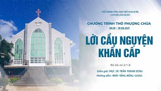 HTTL CẦN GIUỘC - Chương trình thờ phượng Chúa - 29/08/2021