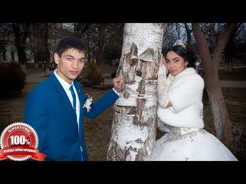 Веселая цыганская свадьба. Сережа и Марьяна. Часть 14