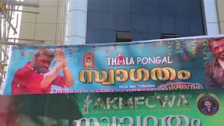 Viswasam Thala Ajith Fans Mass Celebration   Kerala   Review Faktory