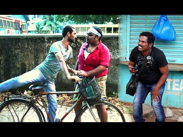 ????? ?????????? ?????????? ??????? ... # Binu Adimali Best Comedy # Malayalam Comedy Show 2017