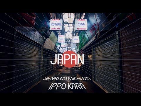 JAPAN - Senri no michi mo ippo kara