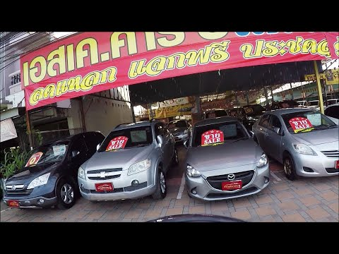 Cheap used Cars in Pattaya, Thailand