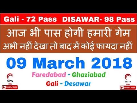 Download Satta King - Gali Disawar 9 March 2018