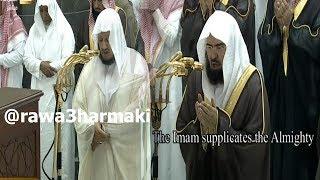 صلاة التهجد والقيام من الحرم المكي ليلة 21 رمضان 1438 للشيخ صلاح باعثمان والسديس كاملة مع الدعاء
