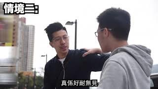 Publication Date: 2019-02-28 | Video Title: 告別迷失(中華基督教會燕京書院)