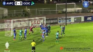 FFA Cup Round 6 Avondale FC v Green Gully Highlights