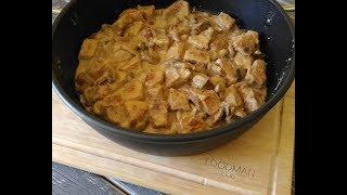 Свинина с грибами в сырном соусе: рецепт от Foodman.club