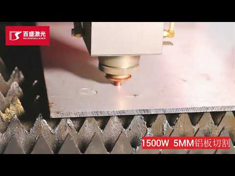 Alumínio 5,00mm Corte Laser Fibra BaishengLaser