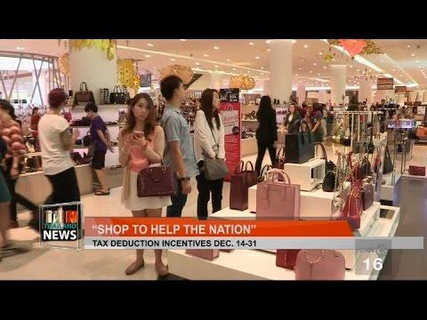 "TNN THAILAND NEWS ข่าวภาคภาษาอังกฤษ : ""Shop to help the nation"""