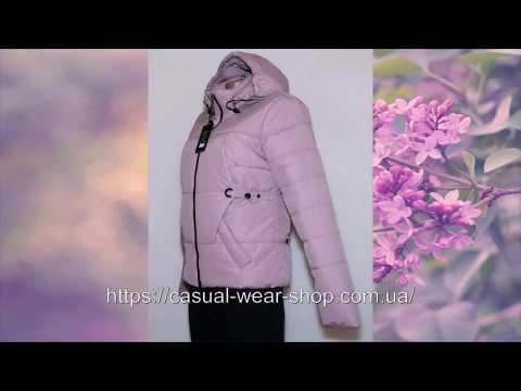 Молодежные куртки весна осень