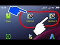 Amazing How to install 2 games 8 ball pool in one Android phone / Instal 2 game 8 ball pool di 1 hp