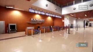 Интерактивная презентация на игровом движке UE4. Концептуальная модель аэропорта Петрозаводск.(Демонстрация интерактивной презентации на игровом движке UE4 (Unreal Engine 4). Концептуальная модель проектируемо..., 2016-08-04T14:03:44.000Z)