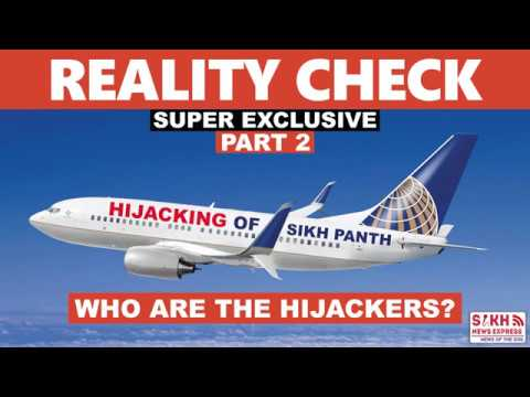 Hijacking Of Sikh Panth, Who are the Hijackers? by Prof Harjinder Singh Dilgeer | Part 2 | SNE