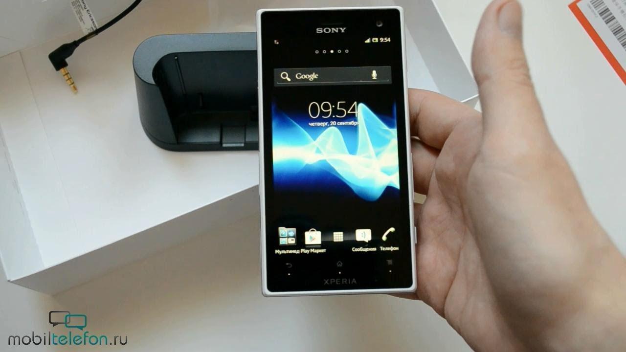 Распаковка Sony Xperia acro S LT26W White - YouTube