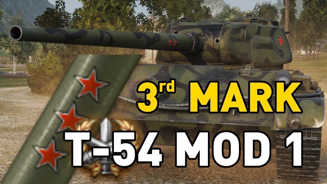 T54 Mod 1 matchmaking