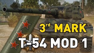 World of Tanks || T-54 First Proto - 3 Marks