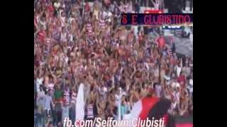 Public Club Africain - Beb Jdid Zadmin (Live) - Rades