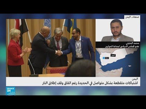 محمد البخيتي يتحدث عن آليات ضمان احترام وقف إطلاق النار في اليمن  - نشر قبل 2 ساعة
