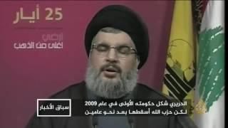 سعد الحريري..من عالم المال إلى عالم السياسة اللبنانية الملتهب