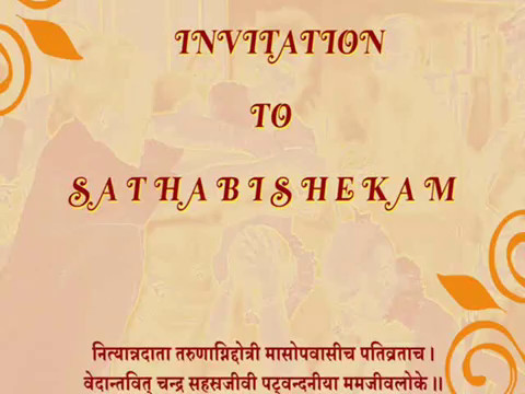 sathabhishekam invitation - YouTube