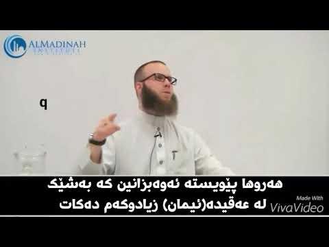 Yusha evans hypocrsy kurdish subtitle