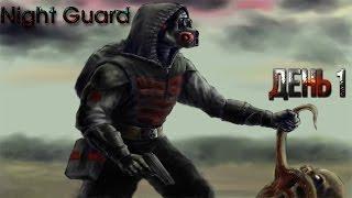 S.T.A.L.K.E.R. NLC 6 - Охота на крыс и первые шаги по ЧЗО (#1)