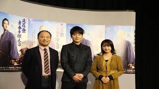 11月9日(金)からNHK BSプレミアムで放送されるBS時代劇「立花登 青春手...