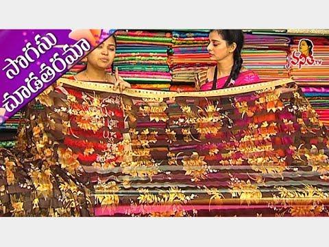 Stunning Assam Silk, Jaipur Kota & Chanderi Sarees || Sogasu Chuda Tarama || Vanitha TV