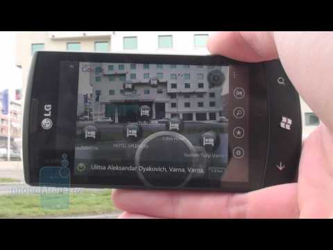 ScanSearch Augmented Reality app for the LG Optimus 7