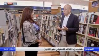 حوار خاص مع الروائي السعودي هاني نقشبندي