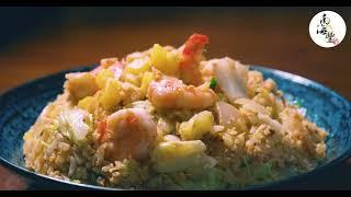 鳳梨蝦仁炒飯-南海豐