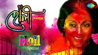 Weekend Classics Radio Show | Holi Special | Kichhu Galpo, Kichhu Gaan | RJ Sohini