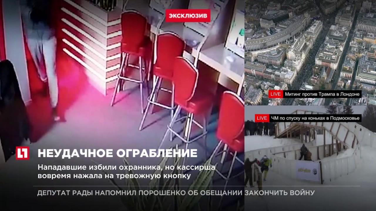 центральная букмекерская контора в москве