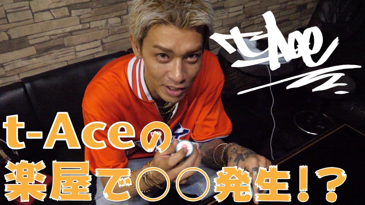 Ace ラファエル t