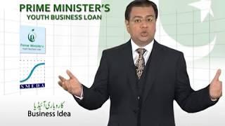 Pakistan main konsa Business kia jai in Urdu Hindi busniess idea how to start busniess karobar idea