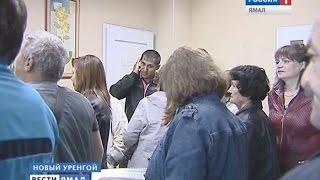 Кто последний на завтра? Очередь, длиною в ночь в стоматологическую поликлинику Нового Уренгоя(Подробнее: ..., 2015-06-18T12:18:29.000Z)
