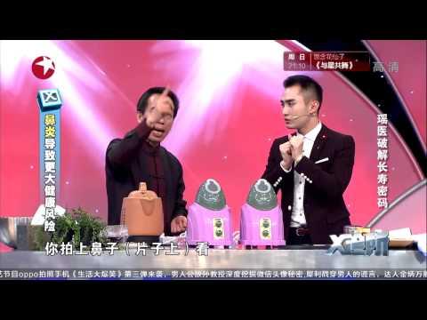 chinese dating variety
